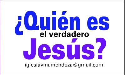 Qien Es Jesus card 2